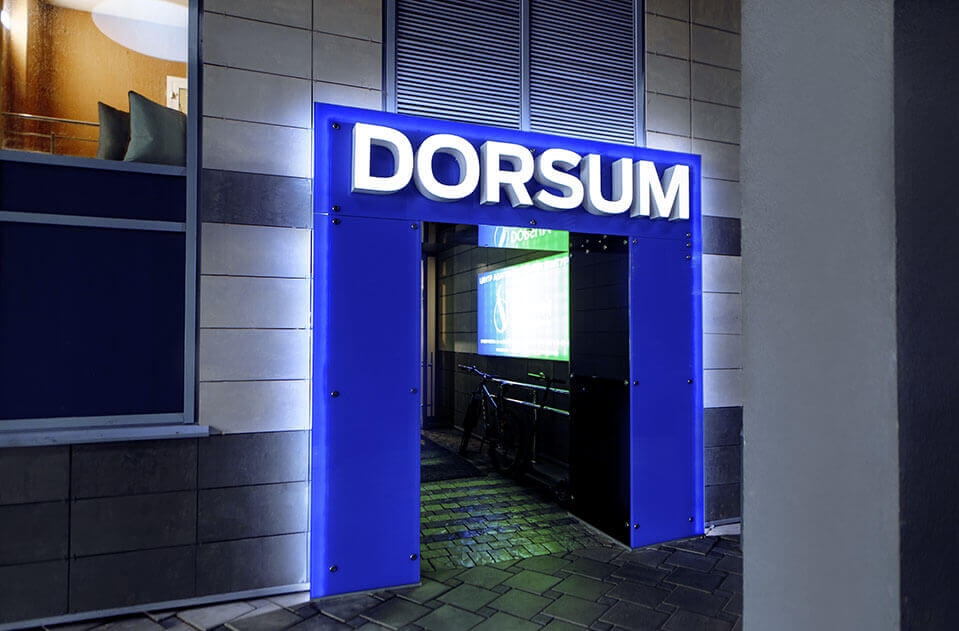 Удобное местоположение центра DORSUM