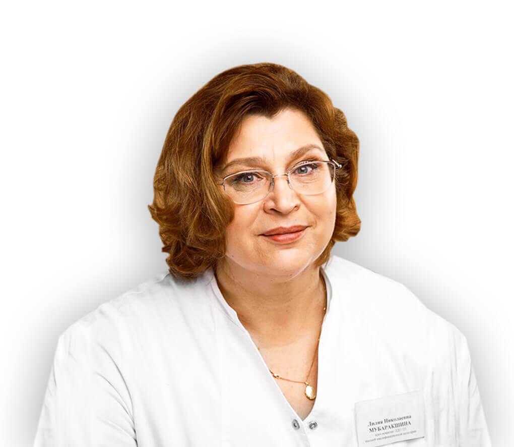 Невролог центра DORSUM в Минске